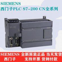 西门子(S7-1200,400,300,1500)-PLC模块一级代理商-6xv1840-2ah10