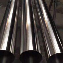 SUS304衛生級不銹鋼焊管 內外表面光潔度高 拋光焊管