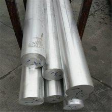 日本Kovar29铁镍合金棒材,Kovar29板材 厂家价格