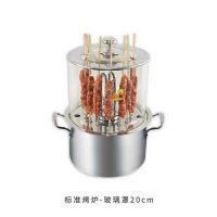 立式烧烤立式烧烤炉设备厂家烧烤技术培训总部