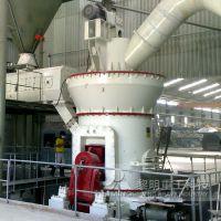 石灰石磨粉机哪个好 脱硫石灰石公司 制造商