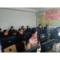 苏州淘宝店铺装修设计培训 吴中电商运营培训