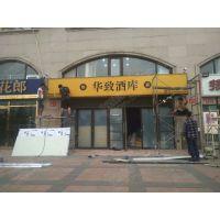商铺店面门头招牌设计制作后期3年维护