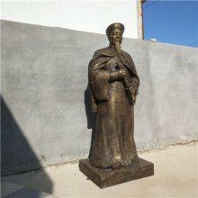 手握望远镜林则徐铸铜材质全身站立雕像 持单筒瞭望镜身佩长剑硝烟禁毒英雄人造石砂岩雕塑像