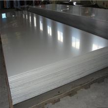 供应铝合金棒6063西南铝棒6063-O薄板 一件代发
