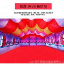 北京定做婚庆充气帐篷流动酒席帐篷庆典气柱帐篷
