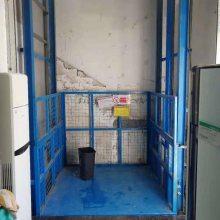 济阳姚记娱乐APP升降机厂家 供应1吨2吨家用升降机 固定剪叉式升降货梯 3米载货升降机