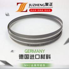 双金属带锯条3505锯条4115高速钢带锯条 锯条生产河南郑州出售
