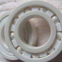 阿柯玛/聚芳醚腈/PEEN/特种塑胶/自润滑/耐高温/超耐磨/3D打印材料/粉状/颗粒状/原料
