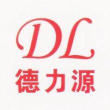 深圳市宝安区西乡德力源汽车用品经营部
