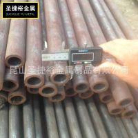 厂家现货8163标准dn150无缝钢管 光亮精密8*3无缝酸洗磷化钢管
