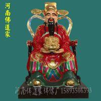 玻璃钢彩绘贴金神像 宗教祭祀 财神神像1.2米 河南佛道家