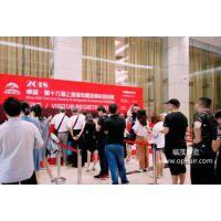 2019卓越.第十七届上海海外置业移民投资展