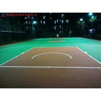 长沙市供应各种类球场地面材料 多彩色篮球场 网球场塑胶场地专业铺设