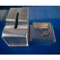 泰州超声波模具持久耐用质量保障