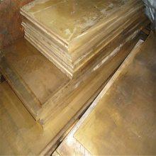 铝青铜板C63000铝青铜板 QL10-1环保铝青铜板 铝青铜带