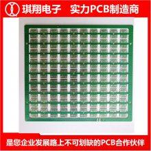 typecpcb板-琪翔电子24小时快速出货-深圳pcb板