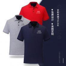 海南服装-团体服装定制印logo加工-博霖服饰(优质商家)