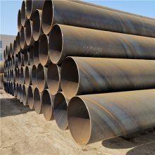 环氧树脂防腐螺旋钢管生产厂家-鼎昊管道