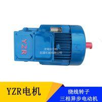 YZR起重冶金绕线转子电机 1.5/ 2.2/3.7/5.5/7.5/11kw三相电机