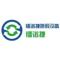 武汉镭诺捷喷码设备有限公司