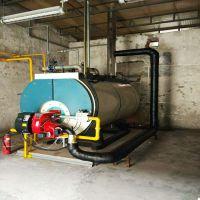 海淀燃气燃油蒸汽锅炉_办公室锅炉安装_更换燃气锅炉