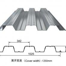 焦作市0.8mm厚YX51-342-1025型开口楼承板生产厂家