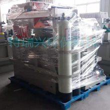 污水处理设备 酸洗电镀废水处理化工污水处理达标排放