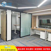 机房调光玻璃,防火型电控雾化玻璃