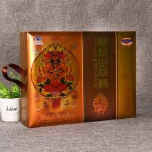 深圳设计高档茶叶礼品盒,硬纸板翻盖纸盒定制,书本式保健品礼盒定制