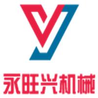 任县永旺兴机械厂