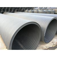 HDPE双壁缠绕管直径2.5米江苏通全球厂家生产