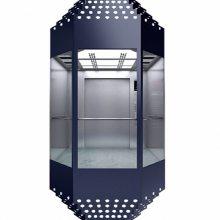 京珠电梯供应(图)-商务电梯厂家-商务电梯