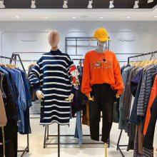 卖衣服加盟哪个牌子好 品牌服装尾货库存打包 三叶草女装批发 站西服装批发市场招聘