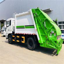 高端环卫压缩垃圾车 终身免维护的压缩垃圾车厂家 12吨压缩车价格