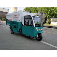 江苏灌南物业采购电动三轮垃圾车 3方挂桶式垃圾车高低速可爬坡