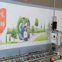 合众智能爱普生HZ-S3三喷头工业机多功能墙面墙体壁纸壁画打印机