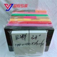 泡棉eva板材 塑料eva材料 背胶片材卷材 发泡板
