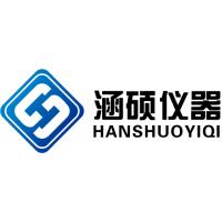 广东涵硕仪器设备有限公司