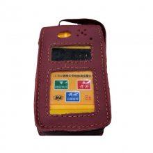 JCB4便携式甲烷检测报警仪 优质款甲烷报警仪检测仪 可燃气体检测报警仪