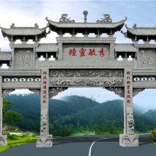 辽宁盘锦农村简易牌楼墓地单门牌坊生产厂家新颖石雕