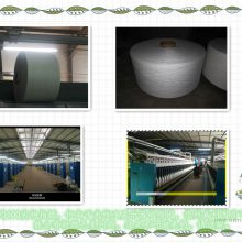21支大化涤纶纱-气流纺环锭纺
