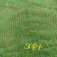 环保防尘盖土网 盖土堆网 工地防尘网图片