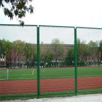 体育场护栏 运动场护栏 围栏网厂家