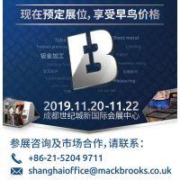 AsiaBLECH 2019第四届亚洲国际金属板材加工技术展览会