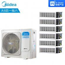 北京美的中央空调总代理商 美的空调多联机 美的空调销售安装