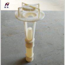 冷却塔反射型喷头_电厂专用防堵喷头_XPH型 大三盘_ 河北恒冷