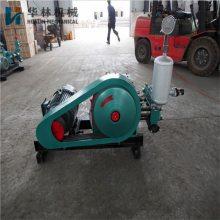低价生产BW160卧式注浆机 BW160三缸活塞式注浆泵 BW160泥浆泵