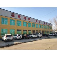 青州市源大温室园艺工程有限公司