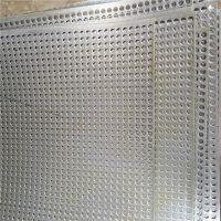 不锈钢网板加工 微孔冲孔网***小孔 圆孔底筛网片【至尚】圆孔